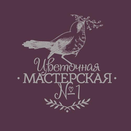 Доставка цветов по Казани - красивые букеты для любого случая